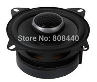 CF240 car speaker system
