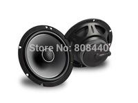 Car stereo CF260II 6.5 inch coaxial horn