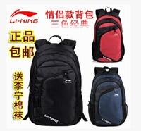 Free shipping Li Ning men women high school students backpack school bag  computer backpack sport bag