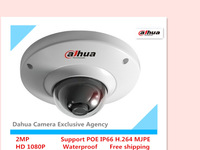 Free shipping Dahua Full HD 1080P IP Camera Security indoor 2 MP Network Dome Camera IPC-HDB4200C Support POE IP66  H.264  MJPEG