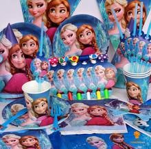 2014 New 72pcs Luxury Kids Birthday Decoration Set Frozen