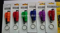 Multi-purpose 2-in-1 Keychain Rescue Tool with Window Break Seat Belt Cutter CAR GIFT