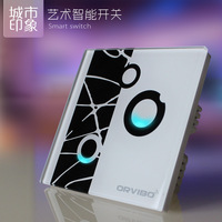 Ourui Bo smart home smart touch capacitive screen wireless remote control switch luxurious new impression of the city