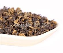 1000g DianHong, black tea,Black BiLuo Chun Tea, Free shipping