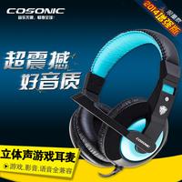 Cosonic ct-770 computer earphones headset game headset earphones belt microphone headset