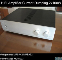 current voltage amplifier promotion
