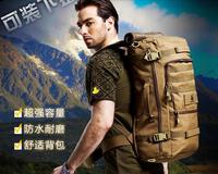 2014 new HWB brand Waterproof 40L/50L/ Top Quality Sport Travel Bag Waterproof Unisex backpack Travel Backpack