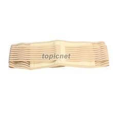 ASLT Self-heating Magnet Waistband Belt for Lumbar Disc Health Care Girdle L