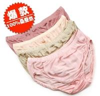 Woman 100% mulberry silk silk underwear briefs shorts big size thin seamless knitted silk underwear
