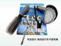 Bicycle chain cleaner MOUNTAIN bike cycling tire cleaner MTB ROAD BIKE CLEANING BRUSH mountain bike special clean brush tool