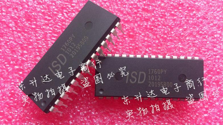 "ISD1760PY ISD1760P DIP - 28 voice chip ""on sale""(China (Mainland))"