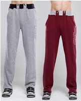Plus Size XXXL Wholesale Print men's Casual Trousers,Warm and comfortable Long Sport Pants ,4COlors