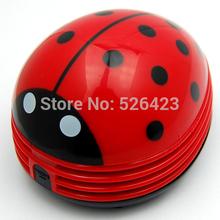 ladybug vacuum promotion