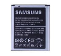 2 X batteries Standard Li-ion Battery for Samsung Galaxy  S3 III mini i8190 Original Mobile Phone batteries 1500mAh