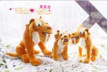 diego dolls promotion
