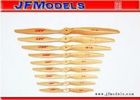 Whirlwind JXF series high efficient ju wood paddle