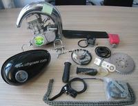 CP-IV Skyhawk Kit,  48CC Bicycle Engine Kit, Ciclomotores