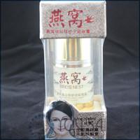 korean ingredient high quality of birdnet essence for anti wrinkle and eye bag eye cream  25g