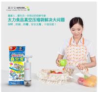 5pcs Food Vacuum Storage Bag with 1pcs  Pump Reusable food compress bag Refrigerator food preservation bags Free Shipping