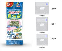 wholesale 4 set (24pcs) Food Vacuum Storage Bag with Pump Reusable food compress bag Refrigerator food preservation bags