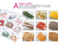 wholesale 12 set (72pcs) Food Vacuum Storage Bag with Pump Reusable food compress bag Refrigerator food preservation bags
