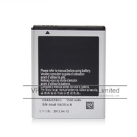 1500mAh EB484659VU EB484659VA Battery for Samsung Galaxy W I8150 Gravity Smart Gravity Touch 2 with Retail Package 20pcs