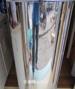 Achetez en gros papier miroir rouleaux en ligne des for Papier miroir autocollant