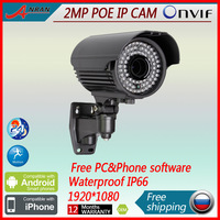 H.264 onvif 2MP 1080P full HD SONY sensor Built-in POE vari-focal Zoom lens 2.8-12mm IP CCTV Camera video p2p security cam