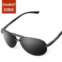 Genuine aluminum-magnesium yurt men and women rimless sunglasses retro male polarizer eye tide Driving Sunglasses