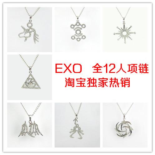 Kpop EXO new logo Exo-m EXOM Kris LUHAN LAY TAO XIUMIN CHEN mama crystal necklace(China (Mainland))