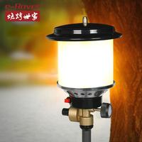 Gas Lighting Camp Light Outdoor Portable Camping Light Professional Fishing Lighting Gas Light