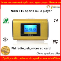 10pcs/lot original nizhi tt6 Mini Portable Multimedia music player support TF,u disk,FM,LED,Manufacture Distribute Wholesale