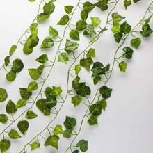 1 pc 2 M Artificial Ivy folha Garland plantas Vine falso folhagem flores Home Decor(China (Mainland))