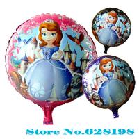 "Balloon Birthday Party Decoration Sophia balloon  Baby Kids Cartoon Balloons Gift  10pcs/lot  18"""