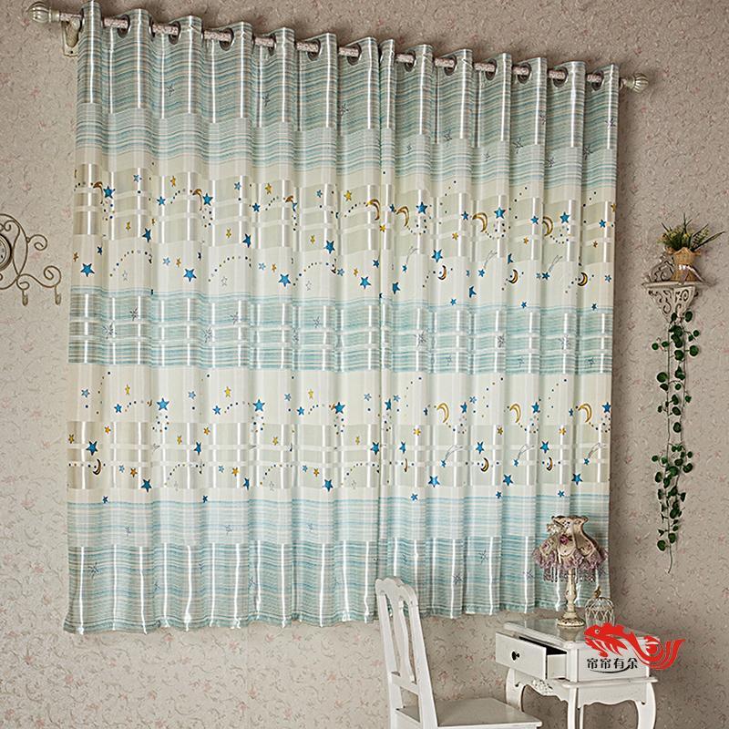 Short Bedroom Curtains Promotion Shop for Promotional