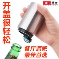 Fashion automatic beer bottle opener kai bottle opener cavatappi emperorship open opener. wine