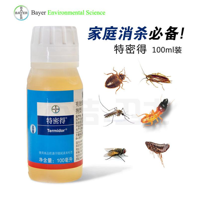 B And B Termites Bayer drug termite termite
