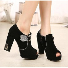 big wide shoes price