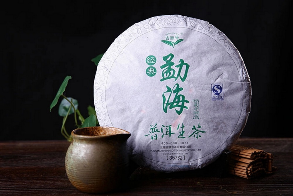 Free shipping Full of sweet tea Pu er tea 357 g puerh raw puer tea 357g