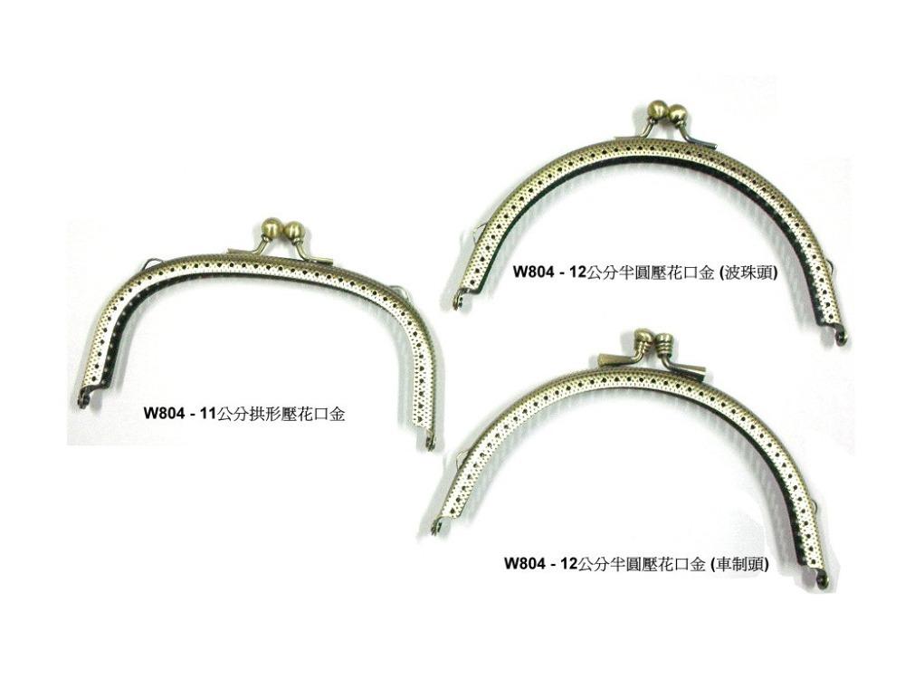 VVS-96550231 high quality of 10pcsx 11cm,12cm width Purse Frame /antique Bronze Bags Purse Metal Frame Clasp Making Supplies(China (Mainland))