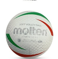 high quality new style molten beach volleyball  soft volleyball garden volleyball durable materials with pp bag packed