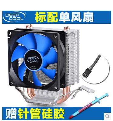 Aeolus CPU Cooler ultra-quiet fan 775amd11556 desktop computer cpu fan copper heat pipe 119 * 71.5 * 129.5mm(China (Mainland))