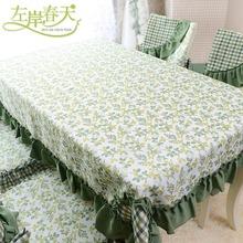 green tablecloth reviews