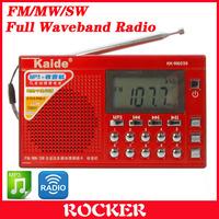 Free Shipping+Kaide KK-M6036 Portable FM/MW/SW Full Waveband Radio (Red)