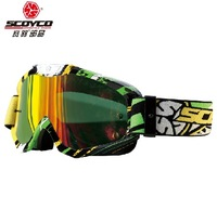 Scoyco off-road goggles motorcycle off-road vehicles goggles professional goggles free shipping
