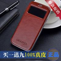 For  SAMSUNG-s4-i9500 original fashion simple genuine leathe mobile phone case