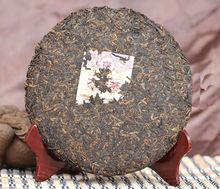 2011 year 357g Chinese yunnan ripe puer tea 7572 101 China puerh tea pu er health