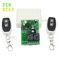 DC 6V 2 channel wireless remote control switch + 2PCS Metal small chili wireless remote controller (Non-locking/self-locking)