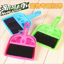 cheap mini broom