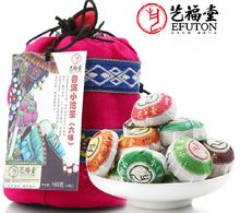 wholesale flavoured tea